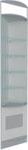 350х350х2188 - 5 полок из стекла - стеклянная дверца с замком - лайт бокс. Серия аптечного оборудования выполнена для аптек закрытого типа. В серию входят модульные элементы которые имеют возможность приспосабливаться к любому пространству и при необходимости легко перестраиваться. Модельный ряд состоит из модулей основных типоразмеров. При необходимости возможно изготовление нестандартных модулей и их различных комплектаций. Для освещения представленной продукции в витринах расположен световой фриз с люминисцентным светильником.