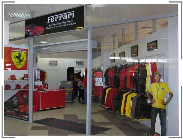 Фирменный магазин Deuter-Shopru Здесь можно выбрать и