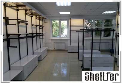 Equip Group - Оборудование для магазинов, столовых